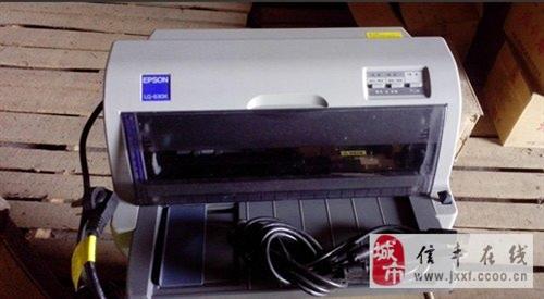 转让一台全新EPSON针式打印机