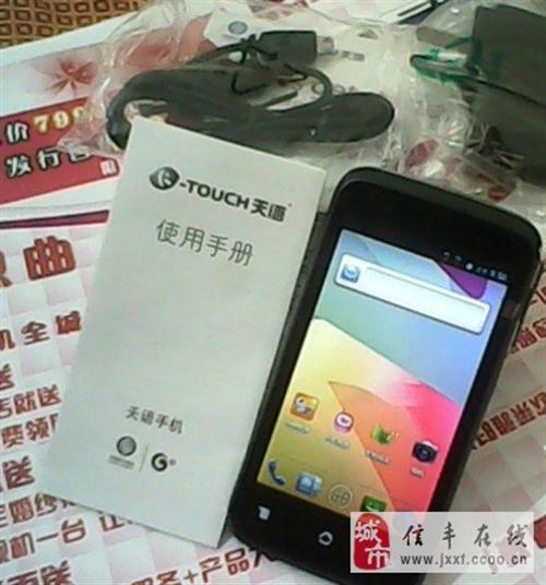 全新智能機手機;誰要380低價出手