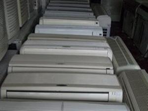 宏信二手空调、电器买卖