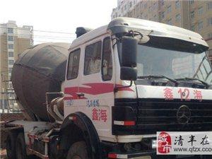 水泥罐车 北方交通水泥罐车 2008年上牌
