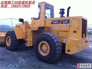 个人出售9成新龙工850装载机柳工50C铲车