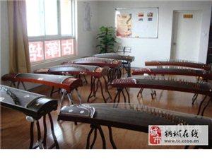 皖韵古筝培训中心