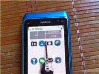 自用诺基亚N8~~便宜出售~500元!