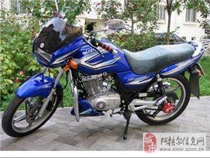 出售九成新豪爵铃木EN125-2摩托车