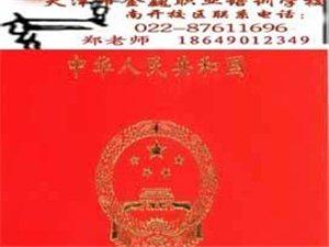 天津市叉車培訓學校