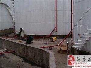 江西吉安油罐清洗4006538638