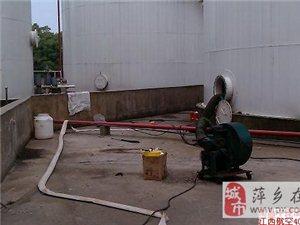 浙江杭州油罐清洗4006538638