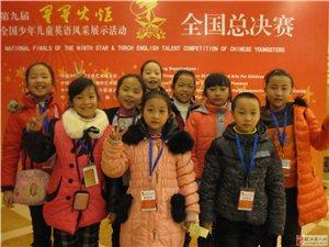 榕江咖啡英语学校招聘英语教师