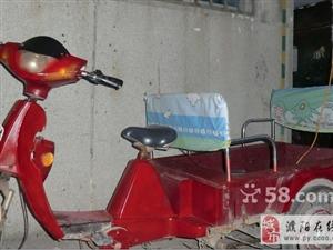 (转让)自用电动三轮车出售
