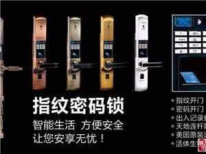 鹤山市指纹密码锁