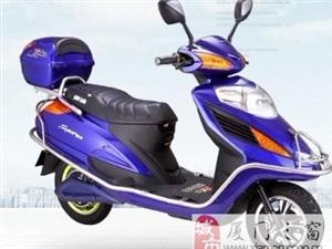 超低價促銷二手摩托車電動車,試車滿意后付款