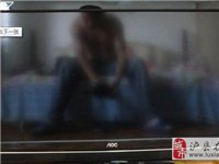 AOC LC32R03 32寸液晶电视