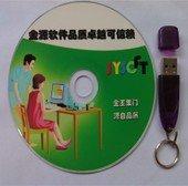 中国优秀的陶瓷行业管理软件