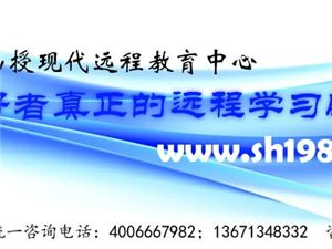 中国书画函授现代远程教育2013陆俨少山水画研修班