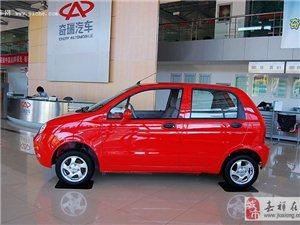奇瑞电动轿车QQ3EV车型