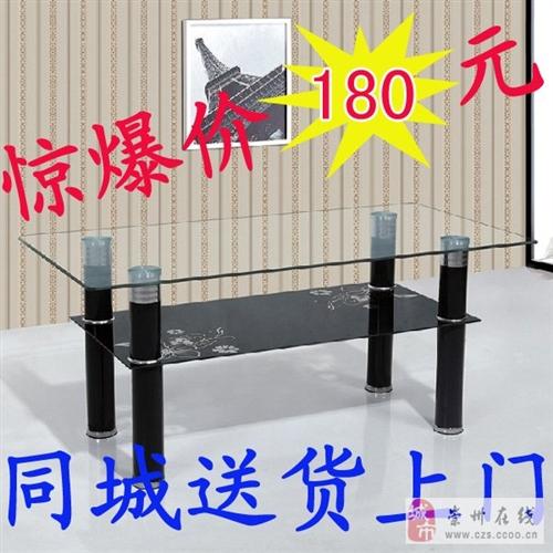 工厂国庆大促销玻璃茶几180元包送货上门