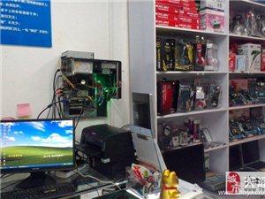 欣诚电脑、海口市上门维修电脑、海口市电脑维修海南电脑维修