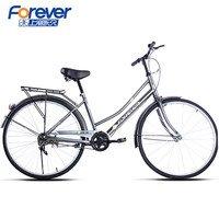 自行车。石川的
