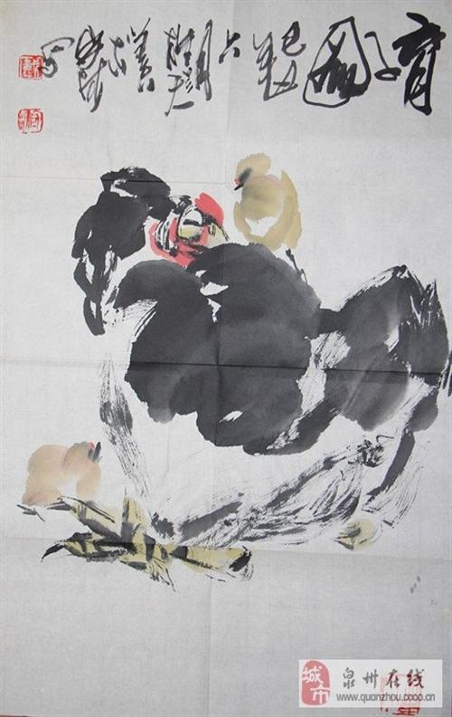 姜国华大写意《育子图》