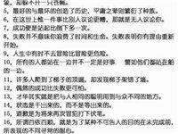 3KW汽油发电机出售,枝江城区