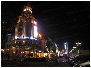 安溪宝龙广场