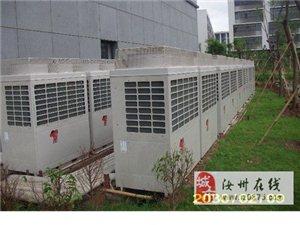 汝州二手格力美的空调回收出售