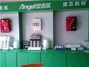 安吉爾凈水機,讓您飲上健康水