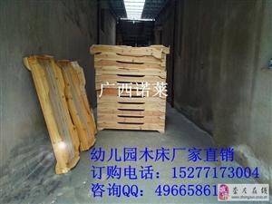 幼儿园专用木床厂家直销丨广西诺莱幼儿园儿童床批发
