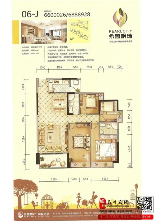 06-J 四房两厅两卫