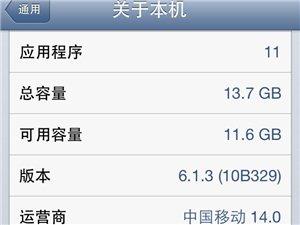 自用苹果4黑色16G