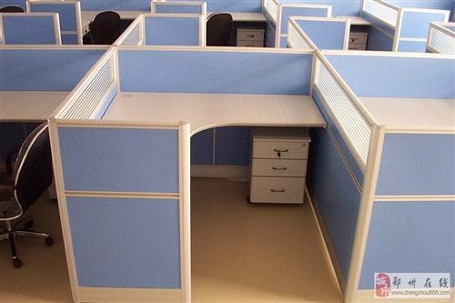鄭州隔斷辦公桌定做家具廠