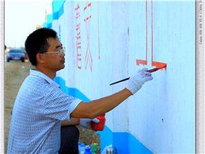 春晖手写大字标语墙绘艺术