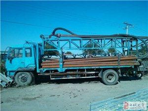 个人打井车出售