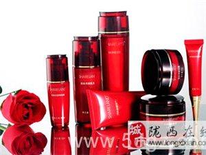 陇西国珍专营www.5dgz.com