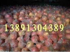 陜西庫存紅富士蘋果產地價格|陜西紅富士蘋果價格行情