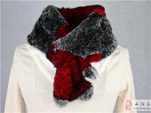 秋冬新款女式獭兔毛围巾时尚高贵皮草围