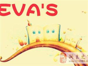 Eva's : 高三英语特招班(长期有效)