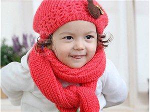 童装童帽开业促销