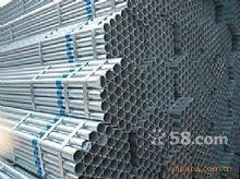 大港钢材型材销售临港塘沽开发区角钢槽钢方管焊管现货