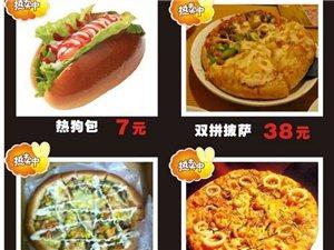 外卖(披萨,热狗包,鸡肉卷)