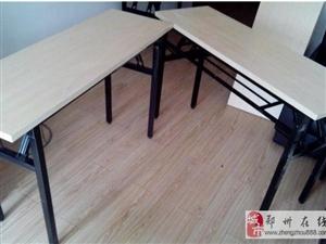 郑州折叠课桌培训用会议桌