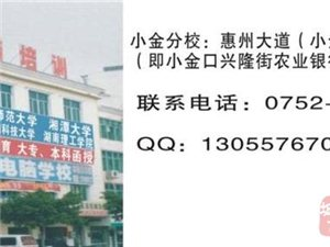 惠州市Pro/E模具设计专业培训