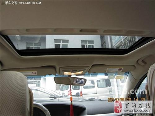 荣威550 2009款 550S 1.8 自动启臻版