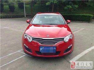 榮威550 1.8T 私家一手車