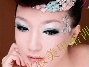 西安姬妃化妆美甲学徒一对一培训