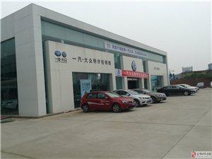 遂宁市瑞胜汽车销售有限公司