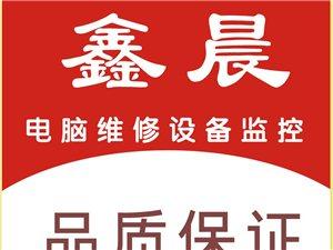 慈溪華碩筆記本維修中心