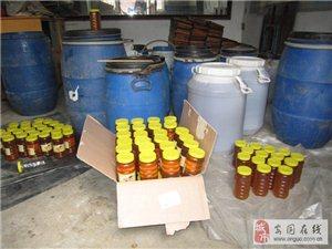 出售自產自銷純蜂蜜
