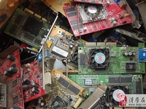 高价大量收购电子垃圾