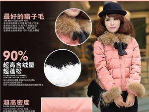 新款女装外套奢华貉子毛领可拆卸短款羽绒服